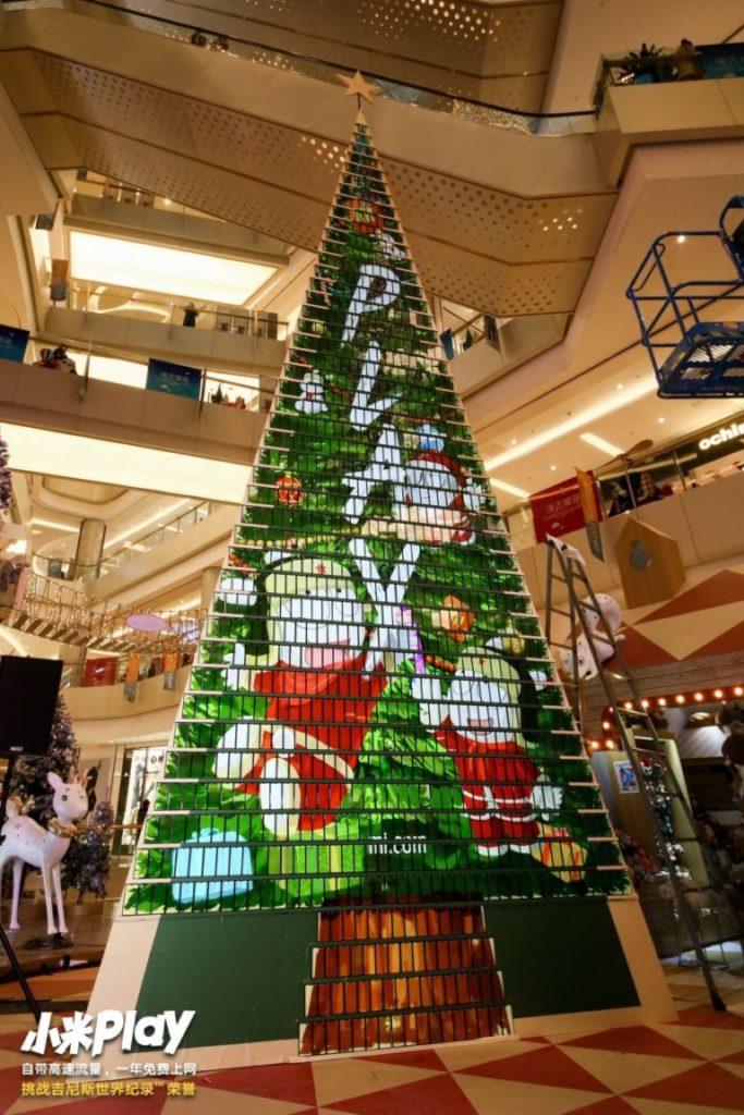 Árbol de navidad Xiaomi