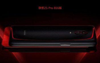 Lenovo Z5 Pro GT ANTUTU