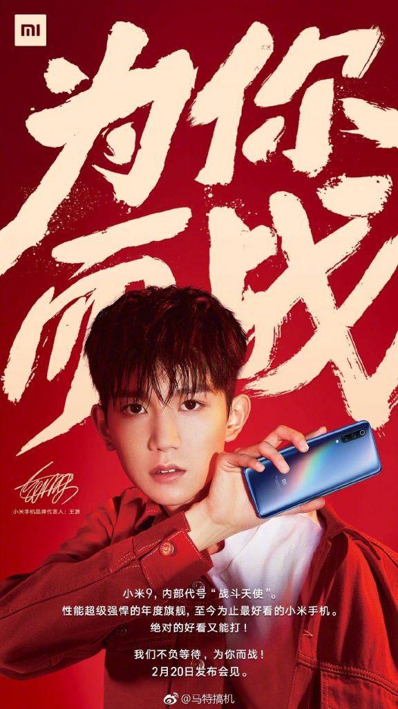 MI 9 poster
