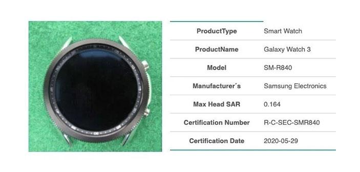 Caracteristicas Galaxy Watch 3