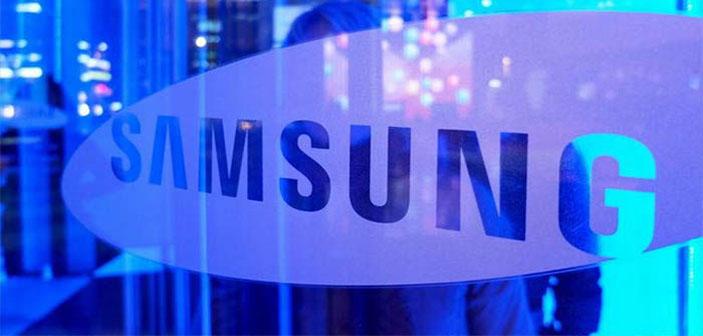 Samsung logo compañia