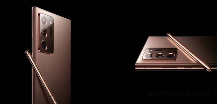 Estas son las primeras filtraciones del Samsung Galaxy Note 20 Ultra