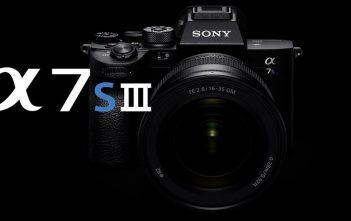 Sony presentó su nueva cámara Sony Alpha 7S III, mira los detalles