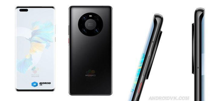 estas son las especificaciones del Huawei Mate 40 Pro