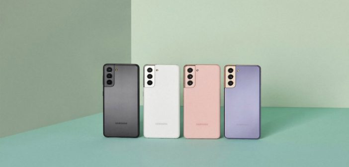 Galaxy S21, S21+ y S21 Ultra son oficiales 108 MP, 120Hz y S-Pen