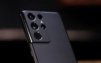 """""""Modo Épico"""" lideró sintonía en competencia por la mejor foto nocturna con un Galaxy S21 Ultra 5G"""