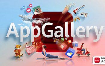 Aplicación de AFP Plan Vital se incorpora al AppGallery de Huawei