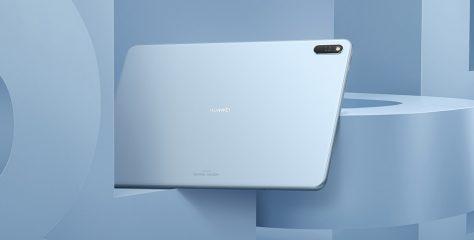 Huawei confirma que muy pronto llegará la MatePad 11 a Chile