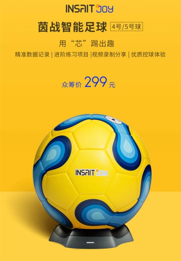 El producto está actualmente disponible en crowdfunding por 299 yuanes ($ 46 USD).