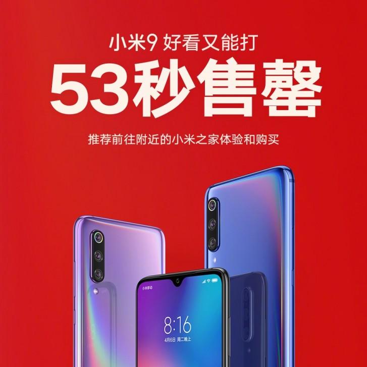 Xiaomi MI 9 Venta
