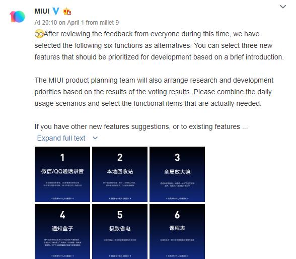 Xiaomi renovacion MIUI