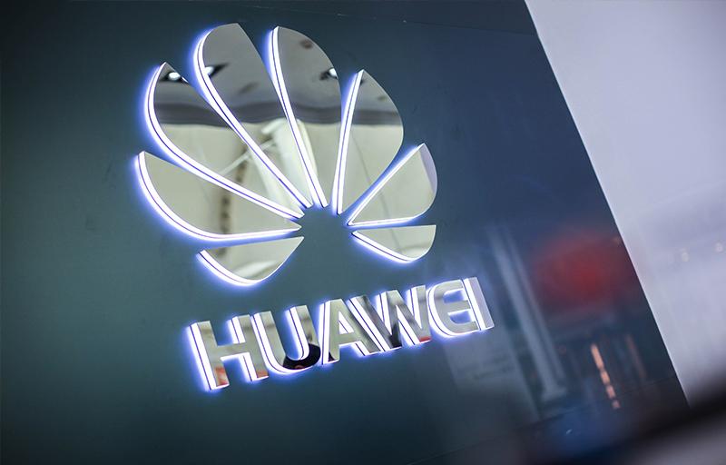 Huawei reporte anual