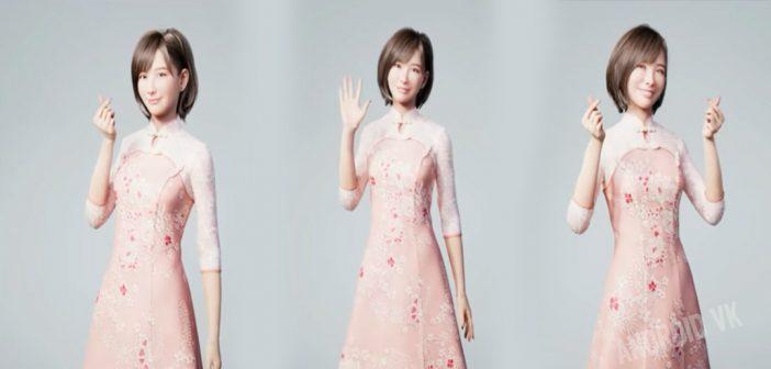 Huawei presenta a su nuevo personaje virtual llamado Lysa