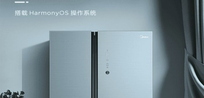 Una marca de productos para el hogar lanzó 12 dispositivos con HarmonyOS